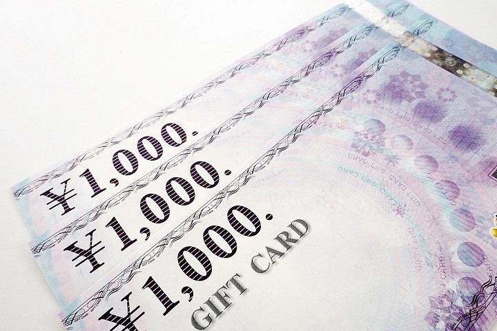 ミラブル購入特典の5,000円ギフトカードは何が届くの?選べるの?