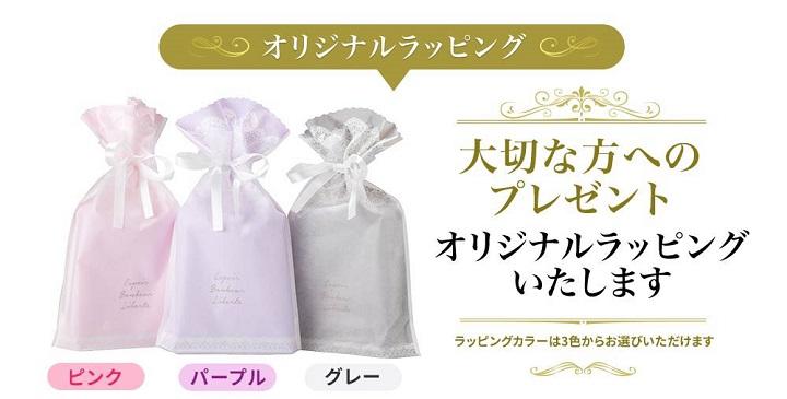 ミラブルはラッピングできます!ギフト用のプレゼント包装できるお店 日本ファクター