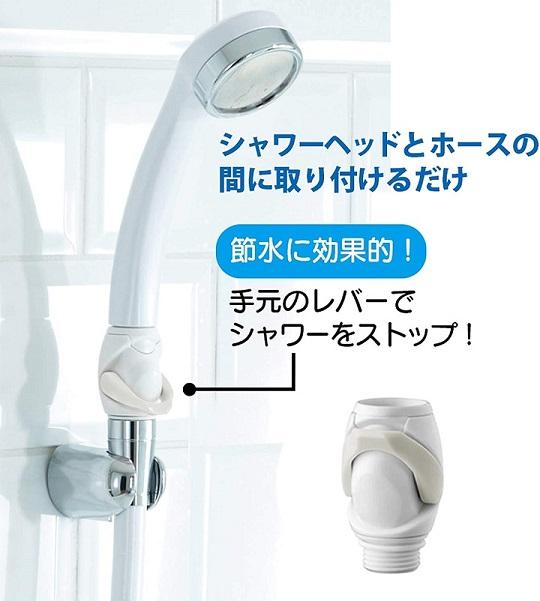 ミラブルは手元スイッチで止水できる?止水ボタンで水流を止める方法 シャワーちょっと止まって
